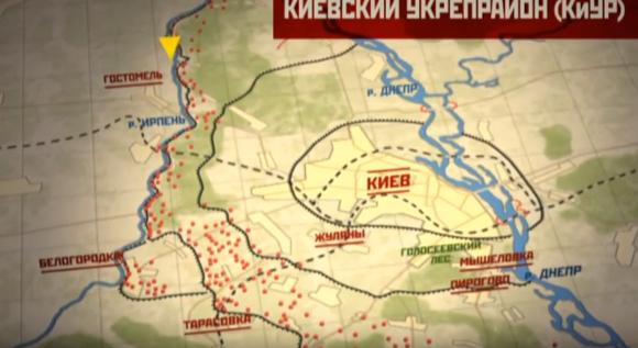 Так кто сжег Киев в 1941?