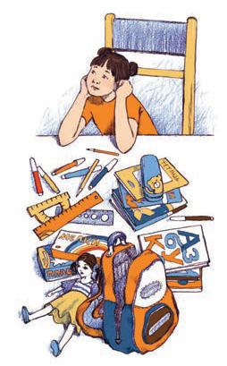 Школьная форма, школьные принадлежности