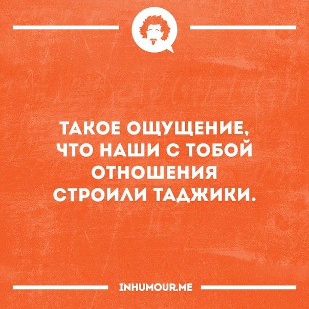 Так и живем :)