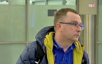 """Власти Латвии не комментируют депортацию журналиста """"ТВ Центра"""""""