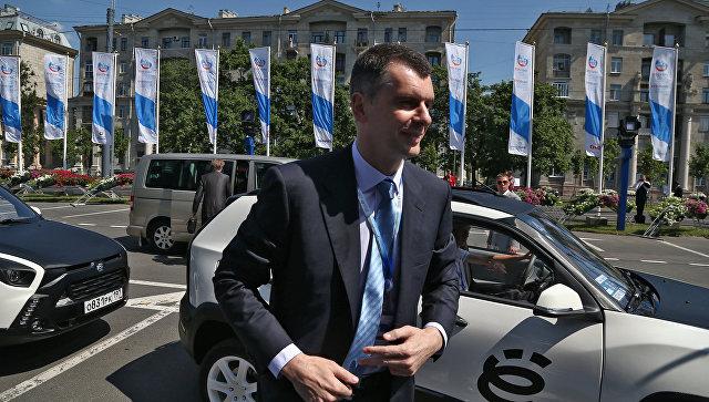 Прохоров получил один рубль …