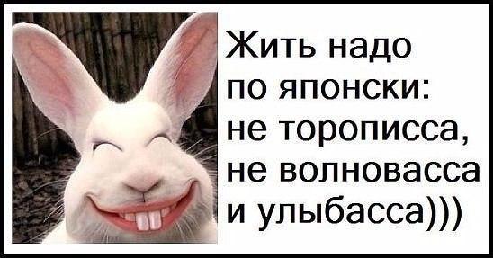 У каждой женщины свои козыри… Улыбнемся)))