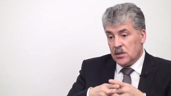 Павел Грудинин поделился мнением об экономических и политических итогах года