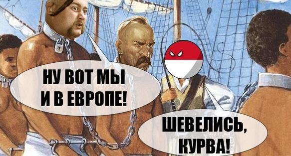 Охрименко: Мы вассалы европейского пахана,а кто не с нами — тот москаль.  Украина перешла полностью на рельсы фашизма...