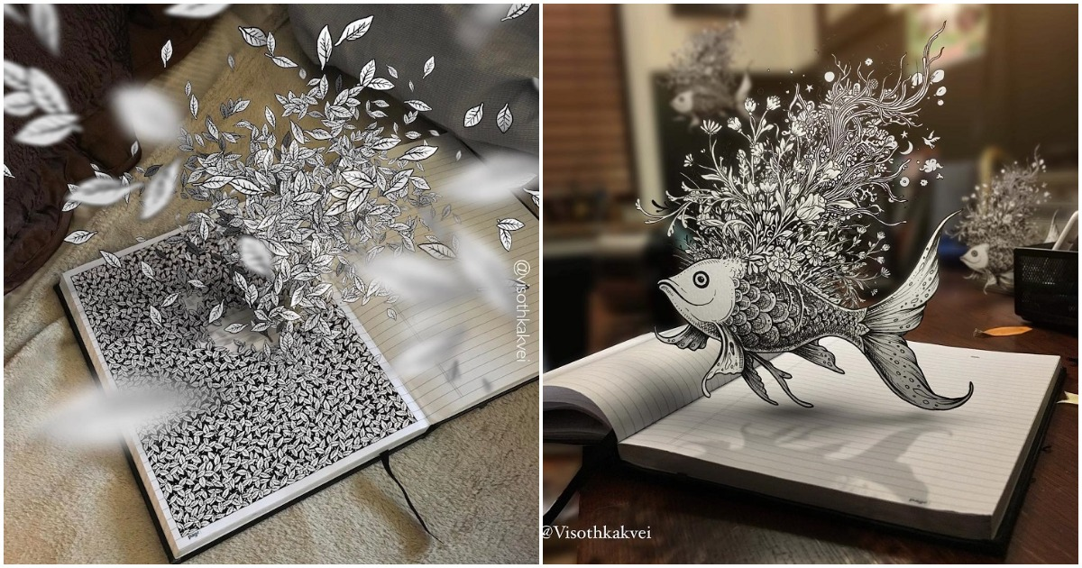 Невероятные оптические иллюзии, которые художник создает на бумаге