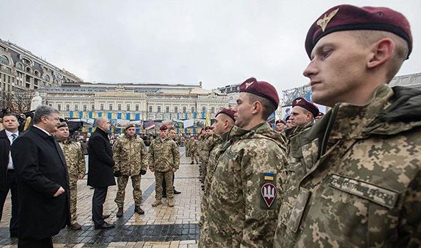 На Украине появятся душманы