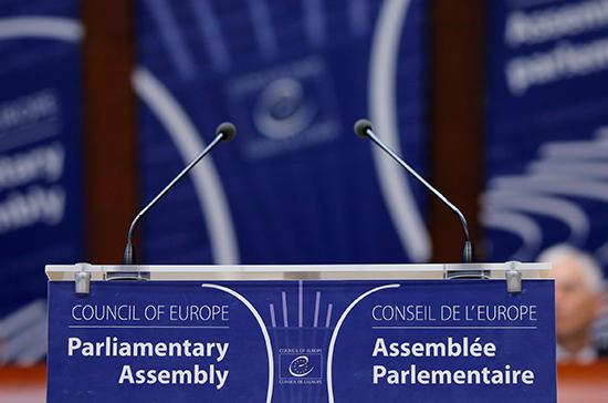 Кризис в ПАСЕ: Европа бьет тревогу