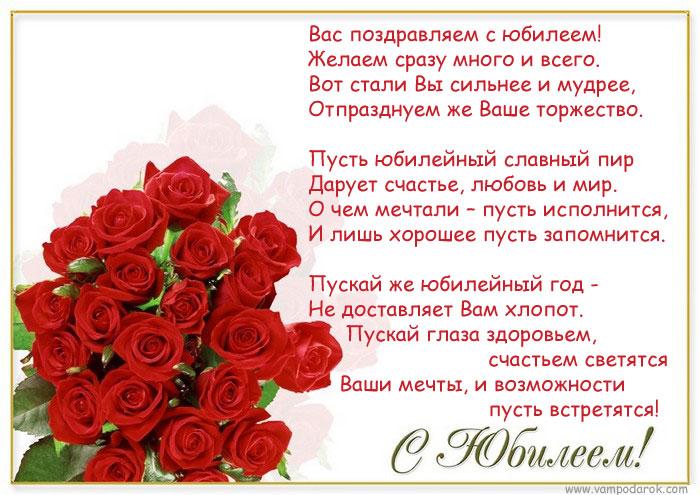 Красивые поздравления день рождения женщине