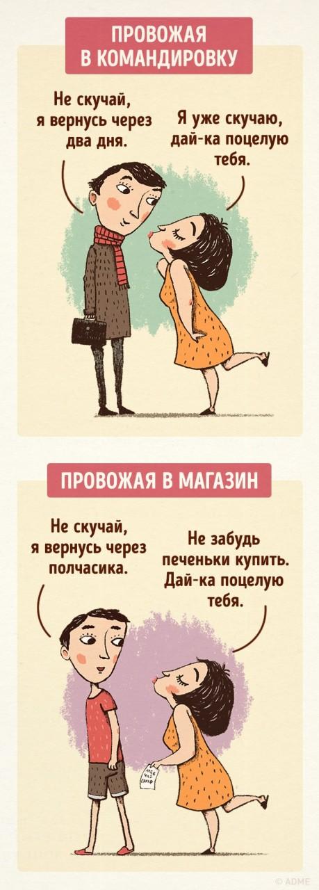 10 вещей, о которых никогда не расскажут счастливые пары