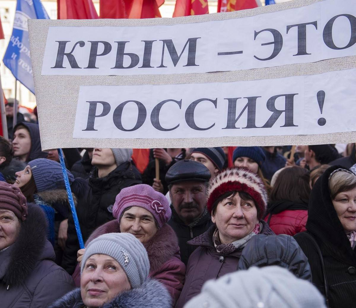 Крым – ваш!