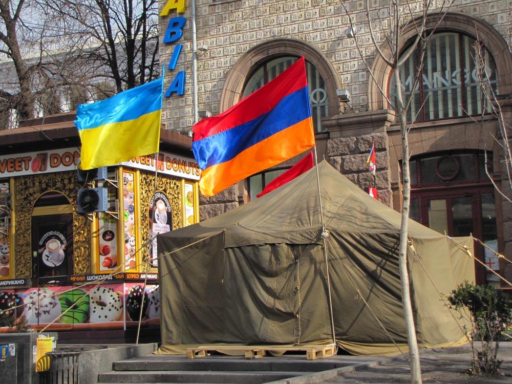 """""""Армения под ударом: Её пров…"""