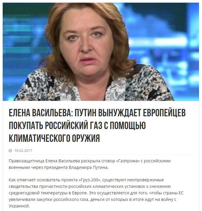 Остановите тирана Путина!