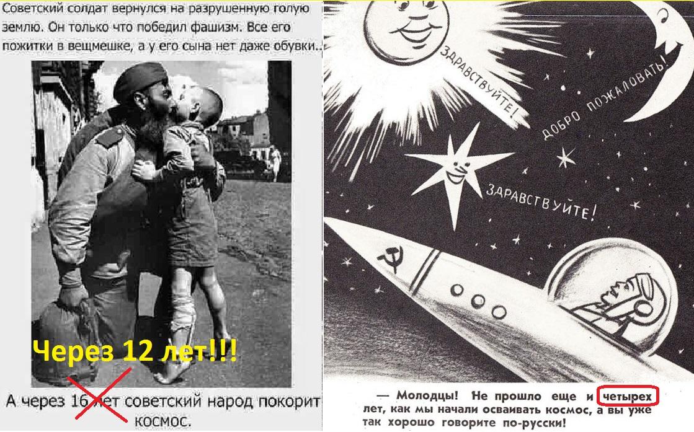 Величие и мощь СССР недооценивают даже советские патриоты. Советский космос им не по зубам
