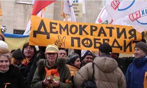 Плоды демократии – почему они так горьки на постсоветском поле?