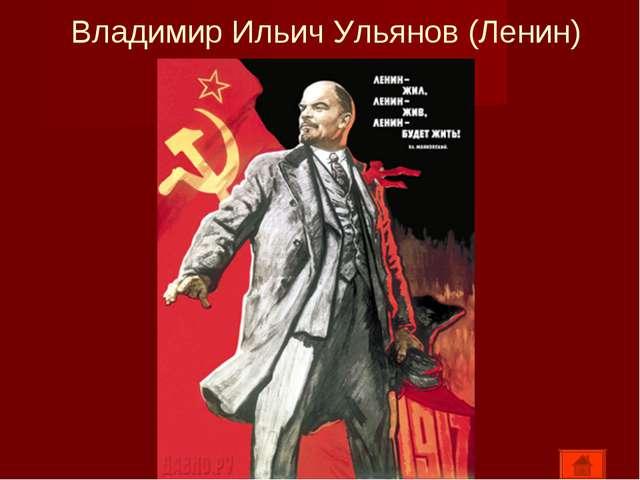 Коммунисты у Мавзолея поминали Ленина и ругали Грудинина