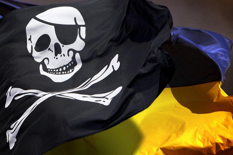 Украина намерена усилить пиратство против русских кораблей