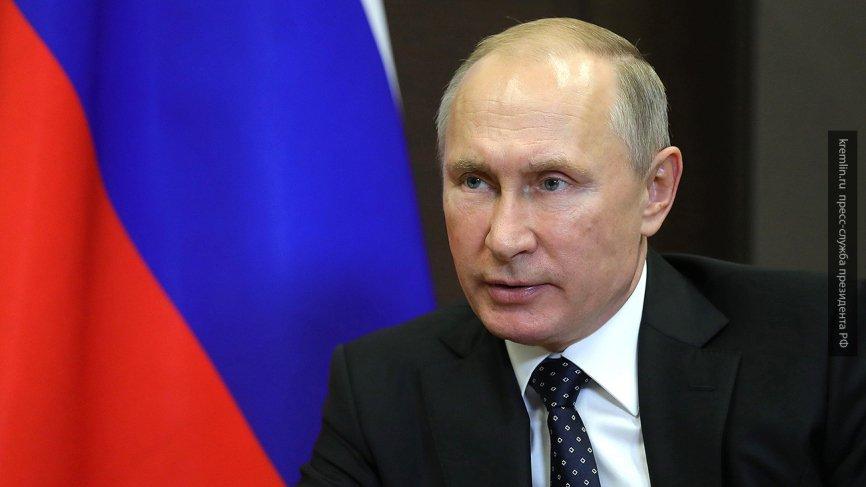 Путин встретился с бывшим премьер-министром Италии Романо Пради