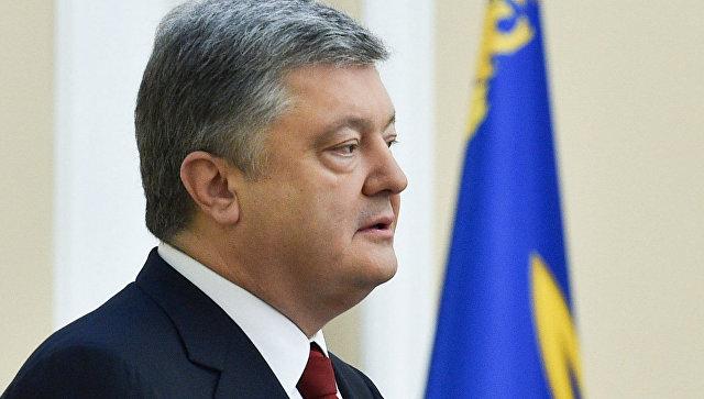 В Киеве назвали фейком обещание Порошенко не вредить России
