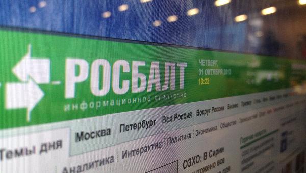 Призывы к экстремизму, идея отделения Петербурга от России, или кто разжигает русофобию на страницах «Росбалта»