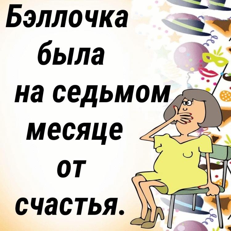 Одесские фразы и не только. Сообразительность — черта по жизни!