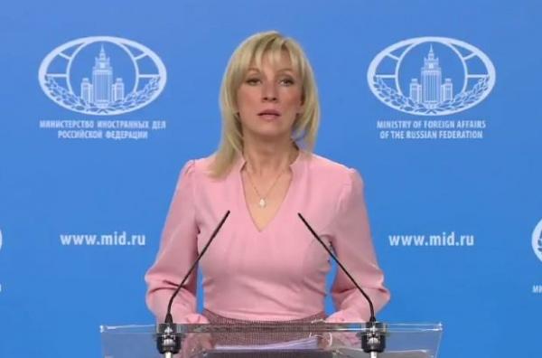 МИД России— США: Верните нашу собственность, захваченную спецслужбами