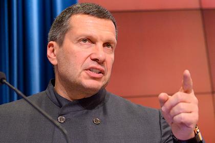 Соловьев предложил вывезти пожалевшего солдат вермахта школьника на кладбище