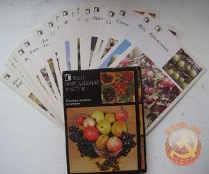 Комплекты советских открыток