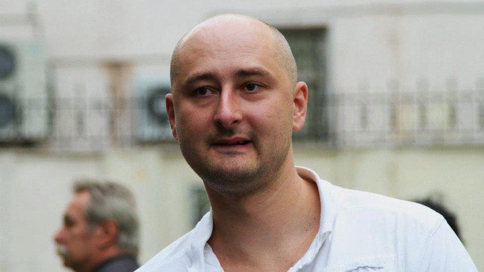 Бабченко рассказал о «колбасных бунтах» в России