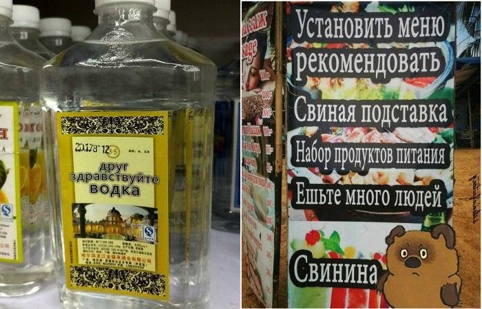 Уморительные иностранные вывески, над которыми русским остается только поржать))