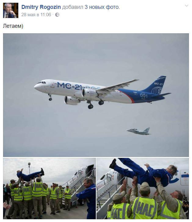 Дмитрий Рогозин: «У нас есть на чём летать!»