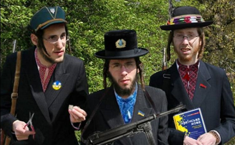 Опаздывающие нашаббат иудеи…