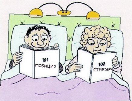 Ночью с мужем в постели лежим... Улыбнемся))