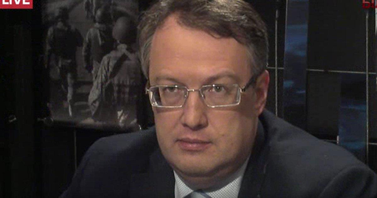 В Раде заявили о необходимости «сохранить зависимость» РФ от Украины