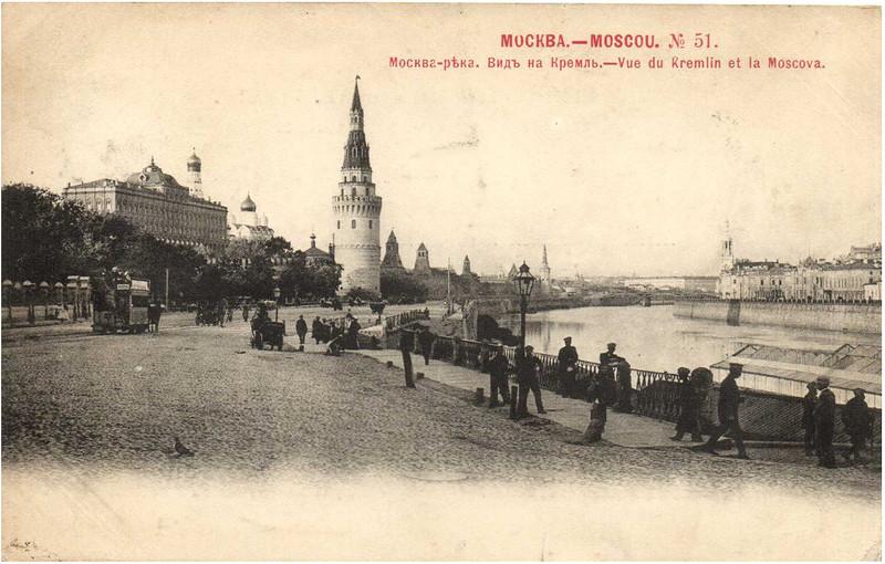 Дореволюционные открытки с видами Москвы ч.2