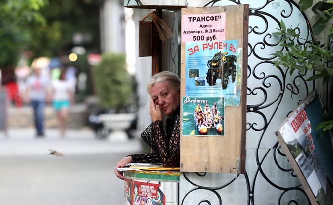 Не дождавшись денег от Москв…