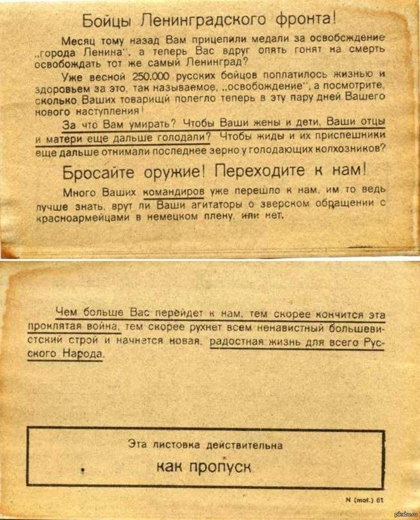 Цифровая история: Мифы о блокаде Ленинграда