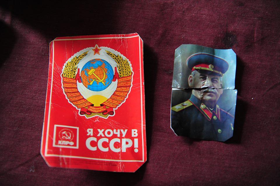 3 июля 80-я годовщина сталинского большого террора (37-38 годов)