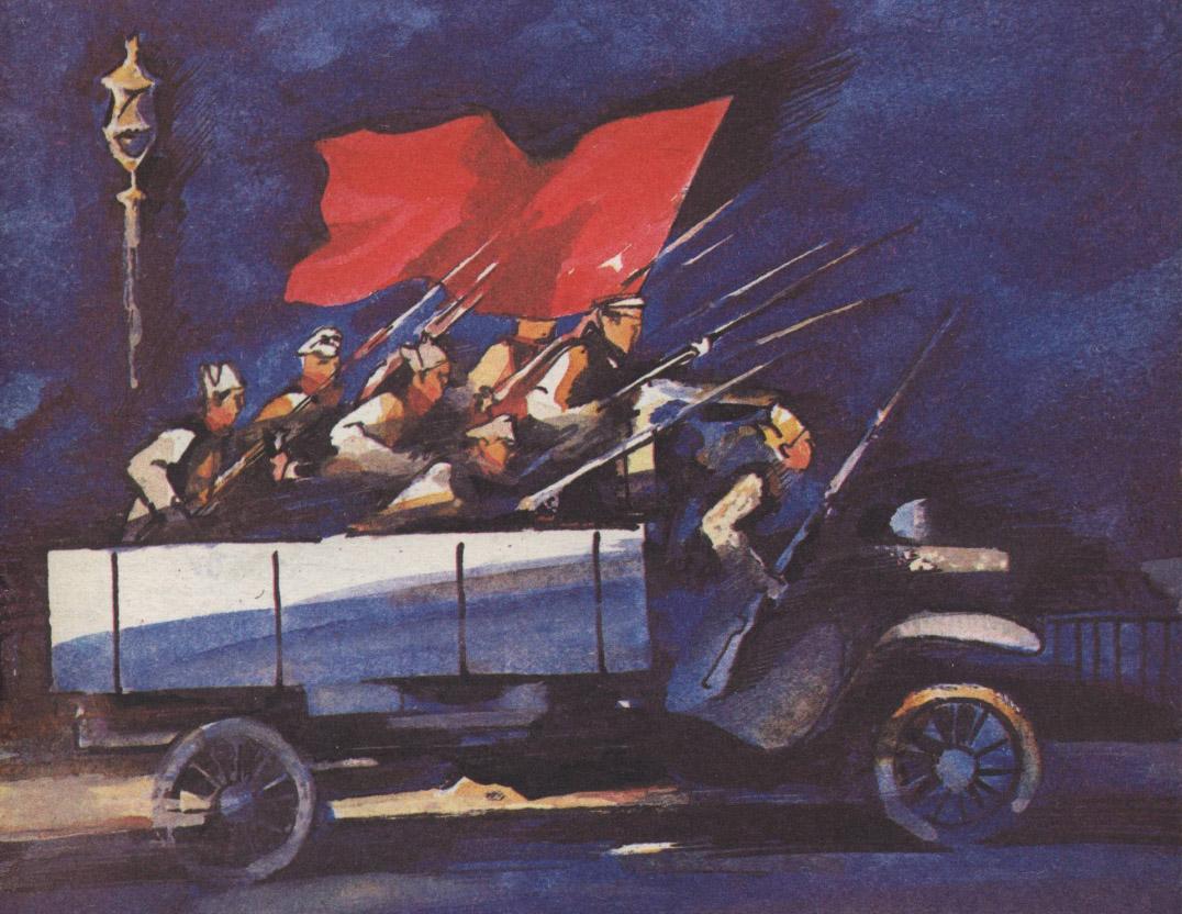 Пропаганда СССР в детских журналах.