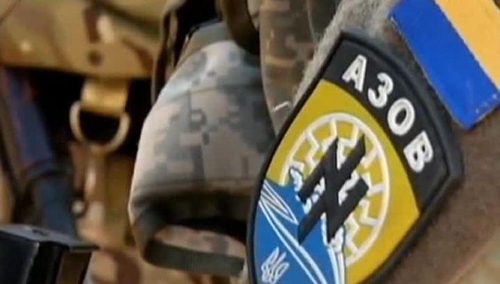 """Националистический полк """"Азов"""" будет трансформирован в легальную украинскую партию"""