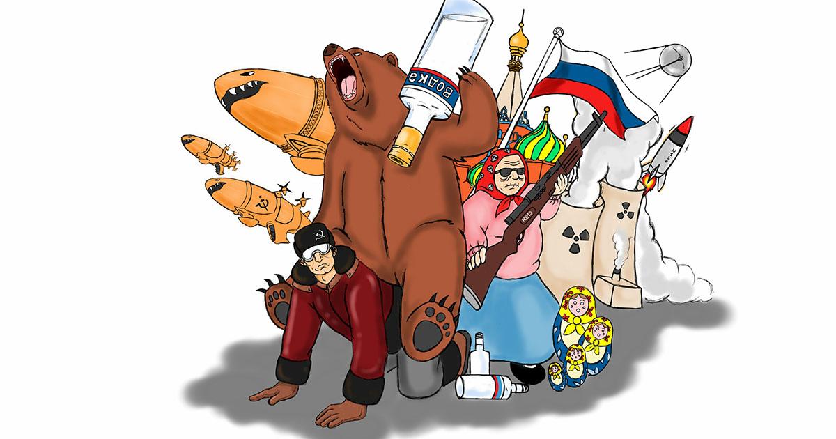 Правда о том, откуда берутся мифы о русских