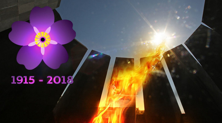 Армянская незабудка: Вечной памяти жертв геноцида 1915 года