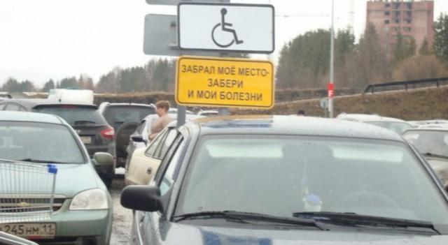 Сыктывкарец пишет по 50 доносов в день о нарушениях водителей
