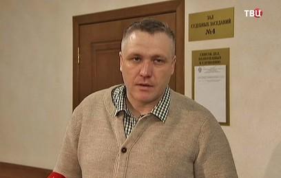 Суд рассматривает просьбу Ольги Алисовой об отсрочке приговора