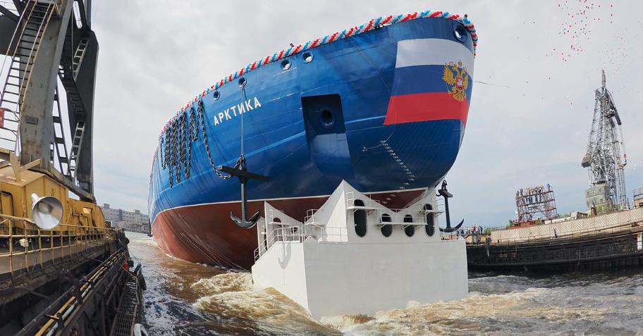 В Сенате США заявили о существенном отставании от России в Арктике