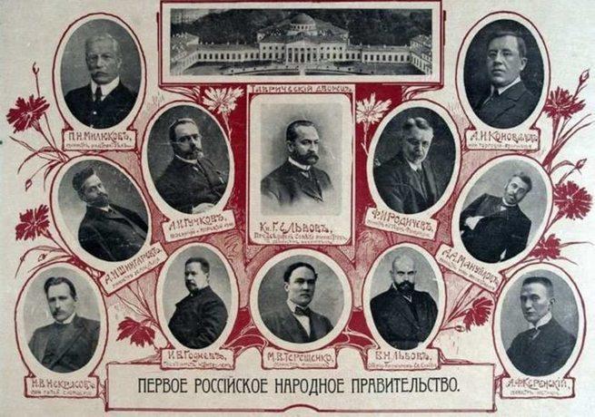 Если бы не Ленин со своими б…