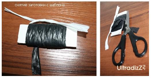 Как сделать помпон из мусорных пакетов 321