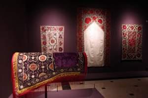 Стежки во времени: Мусульманская вышивка