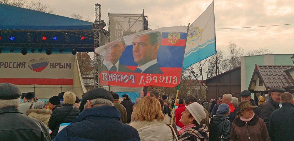 США готовы снять санкции с России в обмен на отказ Москвы от Крыма