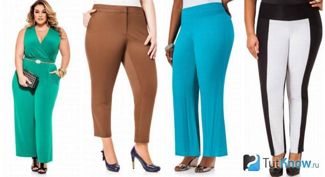 Модные брюки для женщин с широкими бедрами