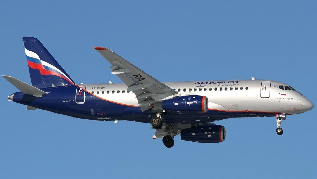 """В """"Аэрофлоте"""" проблема с получением американских виз"""